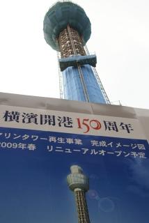 Dsc036651