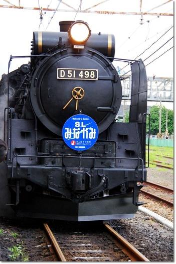 Dsc03093